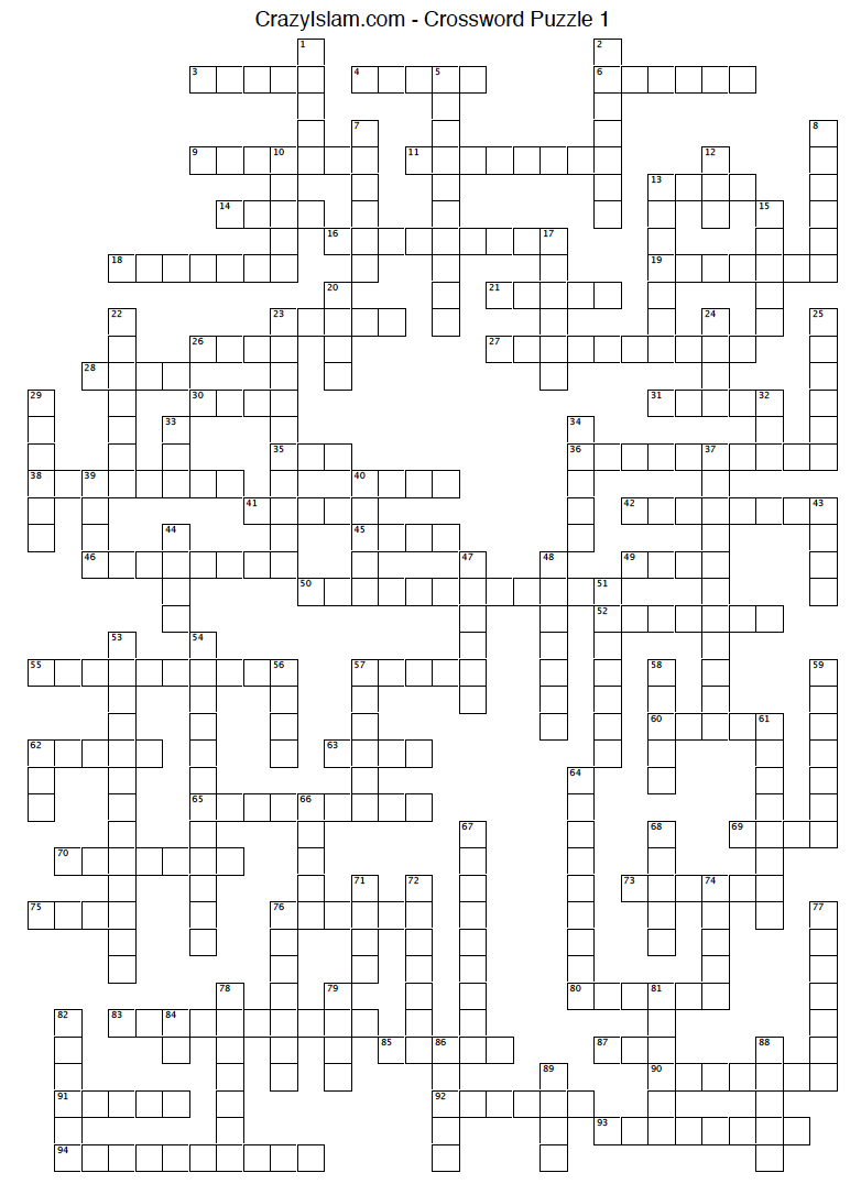 CrazyIslam Crossword Puzzle Pic New